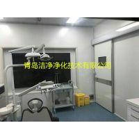 菏泽实验室,菏泽无菌室,菏泽净化工程