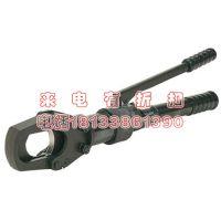 日本泉精器IZUMI手动液压硬质切刀S-550|电缆剪|线缆剪|手动硬质液压剪|进口切刀|日本 万齐