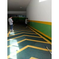 温州坡道防滑地坪 豫信地坪价格公道 施工专业 装饰美观 颜色丰富