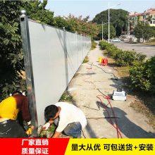 江门彩钢夹芯板围挡3000*2000mm规格现货供应 工地安全防护墙 定制15876284043
