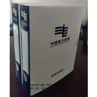 南方电网-贵州盘县供电局档案盒 灰板丝印
