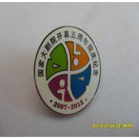江西省工程建筑徽章定做金属胸章