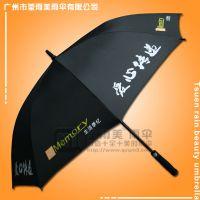 【广州高尔夫雨伞厂】生产-超市礼品伞 高尔夫共享雨伞