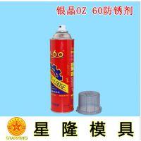 东莞防锈油批发厂家阐述防锈油脂的防锈性实验方法