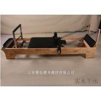 德钰普拉提实木平床私教器械普拉提重组训练床 核心床滑动平床健身