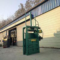 废铁丝铁屑压块机价格 启航小型立式液压打包机 油漆桶挤压机价格