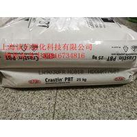 江苏PBT美国杜邦/现货 PC164 NC010