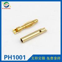 2.0mm香蕉插头灯笼型公端子航模音响插头黄铜镀金插头锂电池插头
