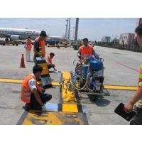 机场专用mma超耐磨双组份助航标线涂料