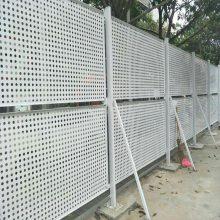斗门打孔网护栏网厂家 珠海安全冲孔网片 新型市政洞洞板