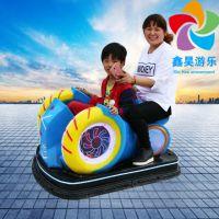 儿童蜗牛碰碰车 户外彩灯遥控车玩具车 双人风火轮电动车