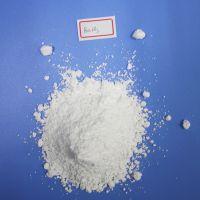 宜鑫供应轻质重质碳酸钡