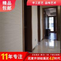 酒店硅藻泥墙面 保持室内亮丽如新