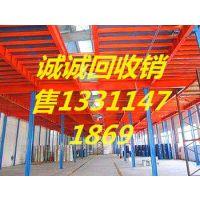 北京二手货架回收通州二手重型货架价格高价回收货架转让