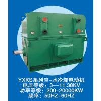 YXKS空-水冷却电动机 高压三相异步电机