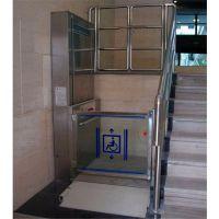 小型家用电梯 残疾人轮椅专用升降机 无障碍升降平台