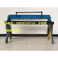 安徽丰力1.3米 脚踏剪板机 电动剪板机/裁板机 河北地区 保温工程