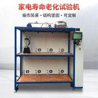 暖奶器 调奶器 冲奶器煮水性能寿命测试柜 安测仪器