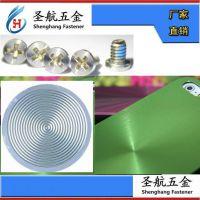 CD纹螺丝钉生产加工厂家,紧固件,PVD表面处理生产加工厂家