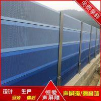 丽江公路声屏障的规格 丽江小区声屏障的价格