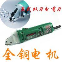 迈奇99216电动剪铁皮 直式双刃电剪刀 1.6剪铝铁铜皮钢切割机电剪