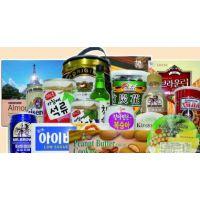 进口食品添加剂报关需要哪些资料 上海清关代理公司