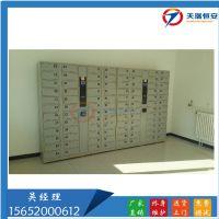 天瑞恒安 TRH-KL-20 邢台市学校智能储物柜,邢台市学校智能刷卡储物柜