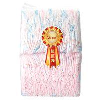 【经济装】AK002婴儿超薄纸尿裤XL/L/M简装尿不湿 不起坨