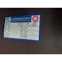 Q235B H型钢 国标 津西 日照 莱钢 马钢 宝得 宏润 规格齐全