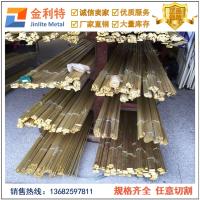 供应国标环保料H59黄铜排小规格黄铜条大规格黄铜排零切销售