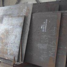 Mn13钢板现货供应 太钢轧制 洁净度高 晶粒细致 抗强冲击磨料磨损