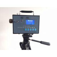 华西科创CF07-CCZ1000粉尘浓度测试仪/直读式粉尘浓度测量仪