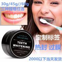 厂家供应食品级 黑色牙粉 活性炭牙齿美白牙粉椰子壳
