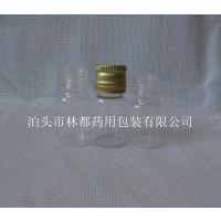 河北林都供应15ml透明螺口瓶