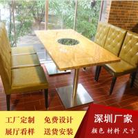 【深圳多多乐餐饮家具定制】海鲜肥牛自助火锅桌子 大理石火锅桌 质量保证