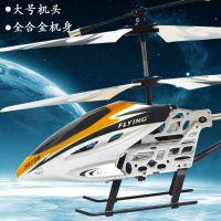 热买遥控飞机 2.5通合金耐摔航空模型玩具飞机 地摊热卖益智