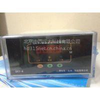 数字式邵氏(橡胶)硬度计检定装置 型号:WR06-FY-8 库号:M97387