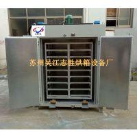 电热鼓风烤箱 电热鼓风热缩套管烤箱 二极管铜排热缩套管专用干燥箱