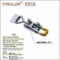 【天甲】4012可调自锁搭扣 自锁搭扣 带锁孔锁扣 设备箱搭扣