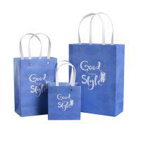 印刷厂直销 定做白牛皮纸手提袋 可烫LOGO 高档礼品纸袋 服装袋定制