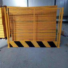 基坑护栏网厂家 基坑护栏网检验 垃圾防护网