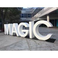 2018年8月美国服装展会 MAGIC SHOW