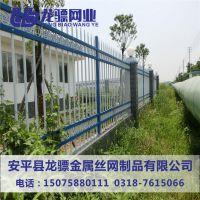 规划区围墙护栏 美观护栏网 别墅景观围栏