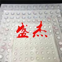 厂家生产供应 盛杰牌透明胶垫 透明脚垫 亚克胶产品用透明脚垫