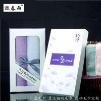 竹纤维小毛巾生产厂家 竹纤维礼盒礼品毛巾低价批发