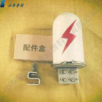 光缆帽式接头盒二进二出48芯,电力金具,光缆接续盒 山东鲁创制造