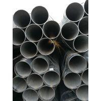 云南镀锌管厂家 热镀钢管价格 Q235 1.5寸*3.5mm
