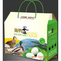天地盖纸盒包装 飞机盒印刷【开封纸箱厂】精品盒定制美食奇缘食品手提袋纸盒