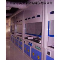 【厂家热销】***新产品 LUMI-TFG/1500C玻璃钢通风柜 禄米实验室设备