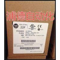 A-B通用变频器22F-D6P0N103原装厂价直销2.2KW